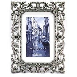 Photo Frame 10x15 cm casted RM2646S